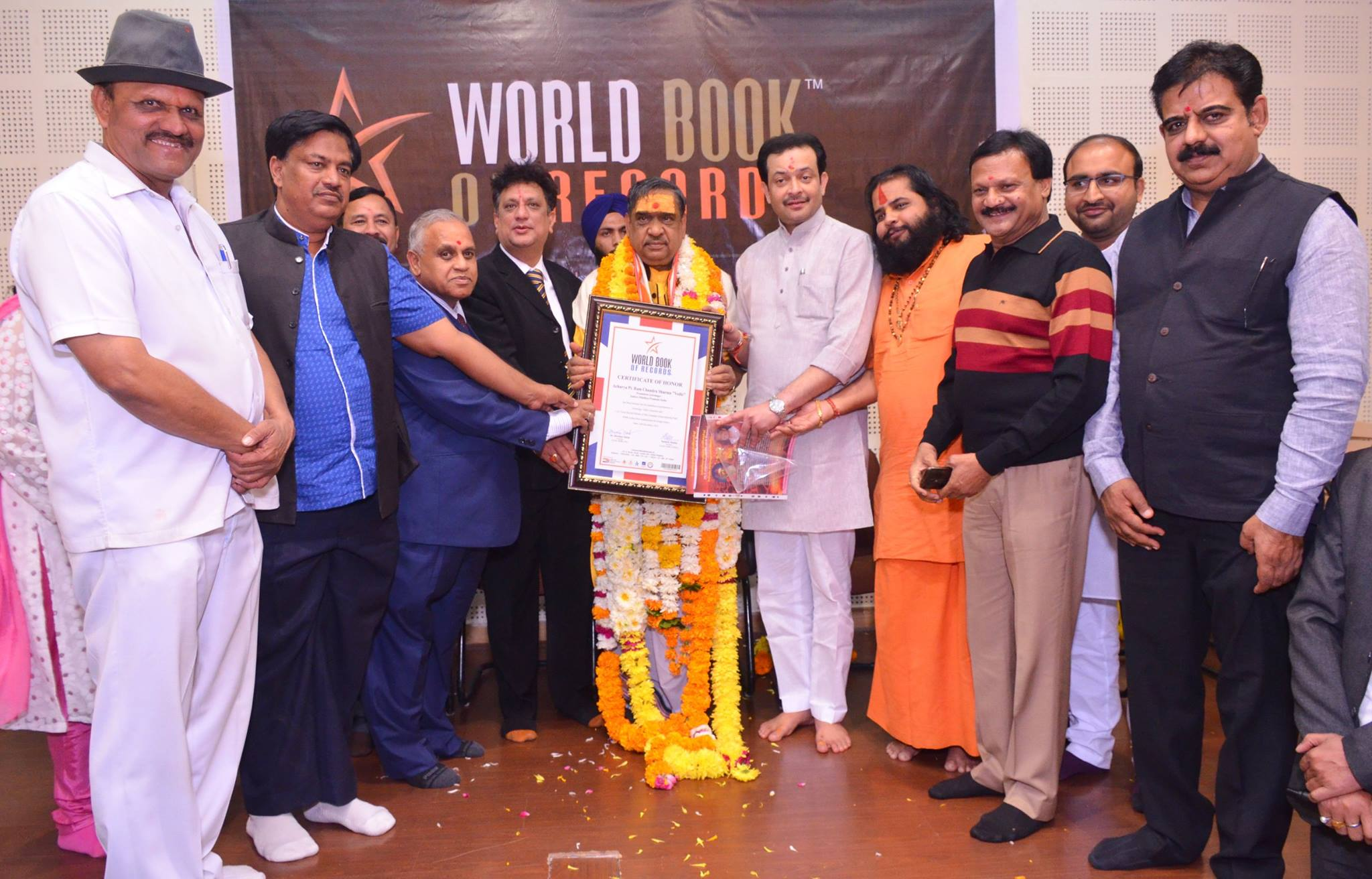 WBR honors Acharya Pt. Ram Chandra Sharma