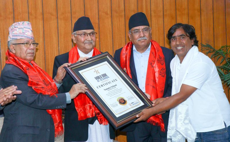 Hon'ble Prime Minister of Nepal K.P. Sharma Oli, Former Prime Minister Puspa Kamal Dahal and Former Prime Minister Madhav Kumar Nepal bestow certificate of World Book of Records to Samata School of Kathmandu
