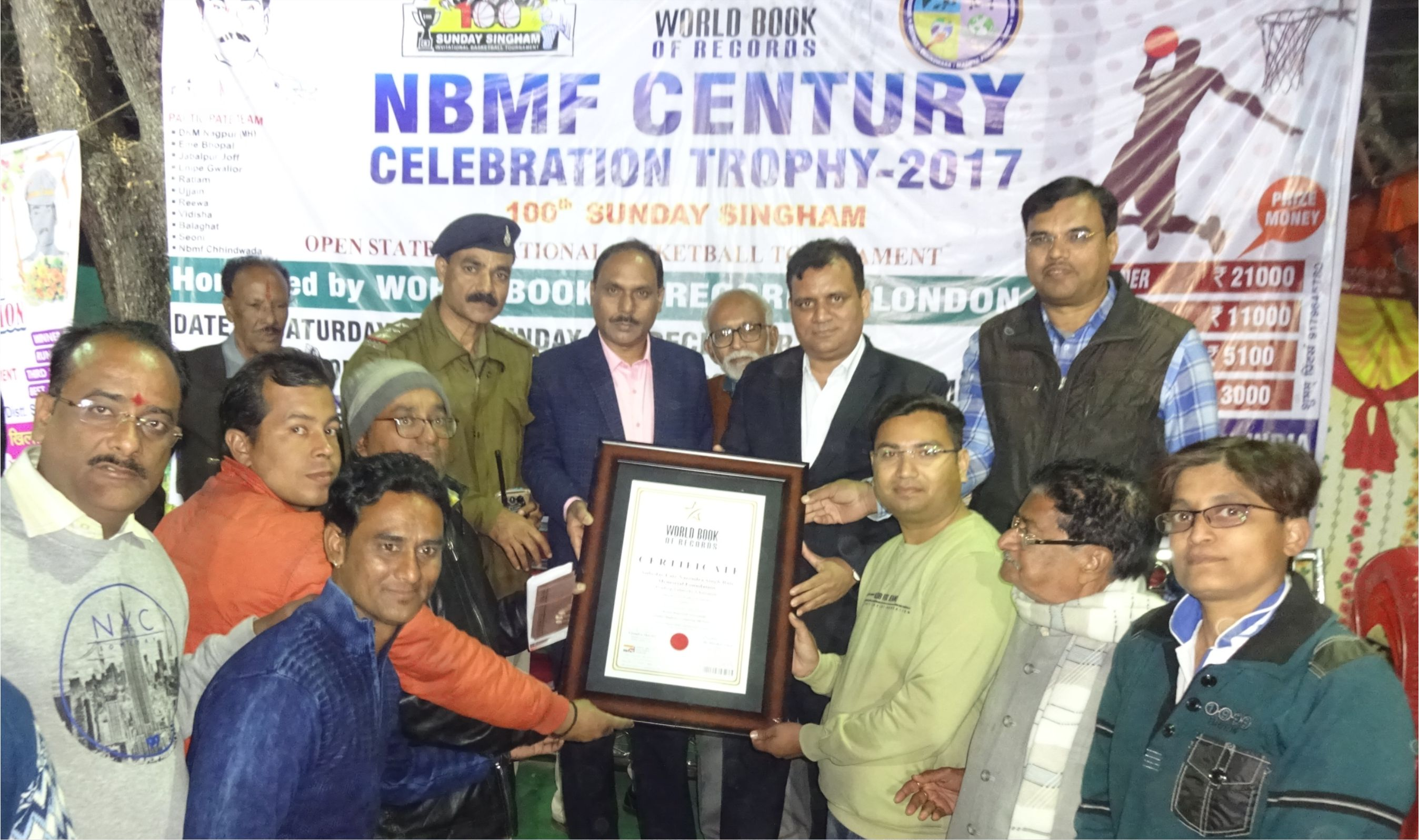 ​Narendra Singh Bais Memorial Foundation (NBMF) gets listed in World Record ​