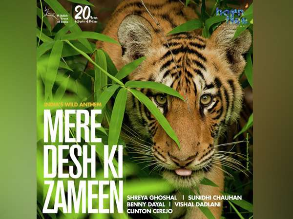 Mere Desh Ki Zameen: A tribute to India's wildlife