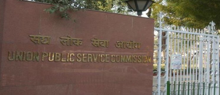 UPSC declares forest service (main) exam results