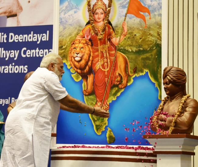 PM Modi on 125 years of Vivekananda's Chicago address: 9/11 of 1893 was about love, harmony, brotherhood